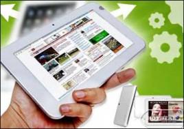 Sở Hữu Máy Tính Bảng AMPE A76 ELITTE - Màn Hình 7 Inch, Hệ Điều Hành Android 4.0 Thông Minh – Thỏa Thích Học Tập, Làm Việc, Giải Trí. Voucher 3.998.000Đ, Còn 1.990.000 VNĐ, Giảm 50%.