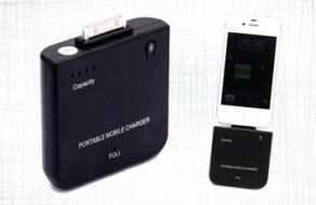Pin Sạc Dự Phòng Cho iPhone, iPod – Dung Lượng Lưu Trữ Lớn – Tiện Dụng Cho Bạn Mọi Lúc Mọi Nơi. Giá 218.000 VNĐ, Còn 109.000 VNĐ, Giảm 50%. Chỉ có tại