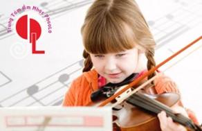 Thỏa Mãn Niềm Đam Mê Âm Nhạc Với Các Khóa Học Nhạc Cụ Và Thanh Nhạc Tại Trung Tâm Âm Nhạc Phaolo. Voucher 2.800.000 VNĐ, Còn 560.000 VNĐ, Giảm 80%.