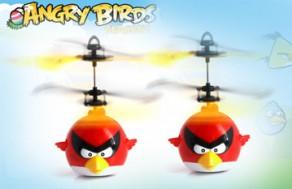 Angry Bird Cảm Ứng – Đồ Chơi Thế Hệ Mới Rất Ấn Tượng Và Độc Đáo – Quà Tặng Thú Vị Dành Cho Các Em Nhỏ. Voucher 380.000 VNĐ, Còn 199.000 VNĐ, Giảm 48%.