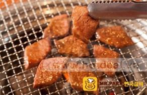 Thưởng Thức Tiệc Nướng Trưa Sườn Heo Bản Lớn – Món Ngon đến từ Hàn Quốc Tại Nhà Hàng Mr Park. Voucher 120.000 VNĐ, Còn 70.000 VNĐ, Giảm 42%.