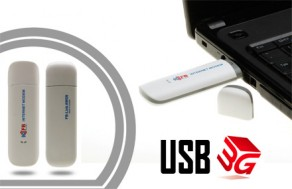 Hot Deal - Luot Web Voi USB 3G Chinh Hang FB Link – Su Dung 3 Mang, Dac Biet Su Dung Cho May Tinh Bang HDH Android. Gia 684.000 VND, Con 342.000 VND, Giam 50%.