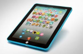 Máy iPad Đồ Chơi – Hình Ảnh, Âm Thanh Sinh Động - Cho Bé Yêu Thỏa Thích Vui Chơi Kết Hợp Học Tập Vô Cùng Hiệu Quả. Giá 166.000VNĐ, Còn 83.000VNĐ, Giảm 50%.