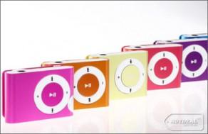 Nghe Nhac Cực Hay Và Cực Đã Với Combo Máy Nghe Nhạc MP3 iPod + Thẻ Nhớ 4G - Kiểu Dáng Nhỏ Gọn Với Nhiều Màu Sắc. Voucher 270.000 VNĐ, Còn 135.000 VNĐ, Giảm 50%.