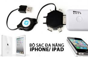 Bộ Sạc Đa Năng 3500 mAh Với 7 Đầu Cắm Tiện Dụng – Sạc Pin Cho iPhone, iPod, iPad, Camera Và Các Dòng Điện Thoại Khác. Giá 330.000 VNĐ, Còn 165.000 VNĐ, Giảm 50%,