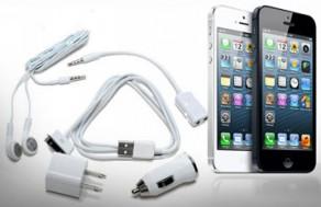 Bộ Phụ Kiện Cho iPhone Bao Gồm: Dây Cáp + Đầu Cắm Sạc + Tai Nghe + Bộ Chia Tai Nghe + Đầu Sạc Pin Trên Ô Tô. Voucher 195.000 VNĐ, Còn 105.000 VNĐ, Giảm 46%.