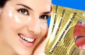 Combo 4 Mặt Nạ Mắt Collagen Cung Cấp Vitamin Và Dưỡng Chất, Bổ Sung Độ Ẩm Và Chống Lại Quầng Thâm Dưới Mắt. Giá 74.000 VNĐ, Còn 39.000 VNĐ, Giảm 47%.