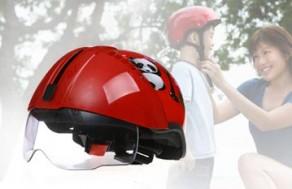Nón Bảo Hiểm Trẻ Em – Chất Liệu Nhựa ABS Cao Cấp – Bảo Vệ An Toàn Cho Con Yêu Khi Đi Đường. Giá 270.000 VNĐ, Còn 145.000 VNĐ, Giảm 46%.