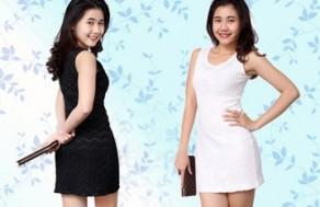 Đầm Ren Body – Chất Liệu Ren Cao Cấp, Kiểu Dáng Trẻ Trung - Cho Bạn Gái Thêm Xinh Xắn. Voucher 200.000 VNĐ, Còn 145.000 VNĐ, Giảm 28%.