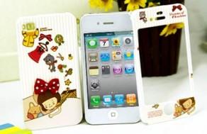 Vỏ iPhone Hoạt Hình 4/4S 2 Mặt – Bảo Vệ Toàn Diện Cho Dế Yêu Của Bạn. Giá 130.000 VNĐ, Còn 65.000 VNĐ, Giảm 50%.