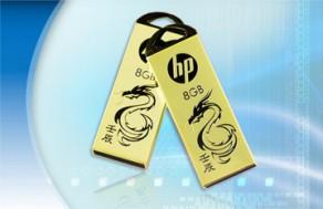 Lưu Giữ Vô Số Dữ Liệu Với USB 8GB HP V225w Chính Hãng, Bảo Hành 1 Năm. Giá 250.000 VNĐ, Còn 125.000 VNĐ, Giảm 50%.