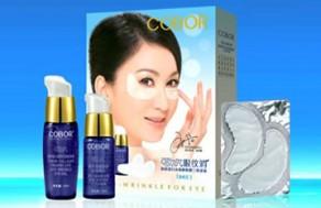 Mặt Nạ Collagen Cobor - Xóa Nếp Nhăn Và Bảo Vệ Vùng Da Dưới Mắt Luôn Rạng Ngời. Voucher 360.000 VNĐ, Còn 180.000 VNĐ, Giảm 50%.