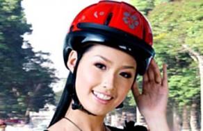 Nón Bảo Hiểm Protec – Bạn Đồng Hành Thân Thiết Trên Mọi Nẻo Đường Của Bạn. Voucher 100.000 VNĐ, Còn 50.000 VNĐ, Giảm 50%.