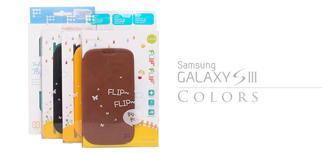 Hot Deal - Bao Da Samsung Galaxy S3 Han Quoc E210