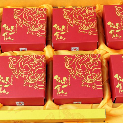 Hộp 8 Bánh Trung Thu Nhật Nguyệt Hải Hà - Kotobuki