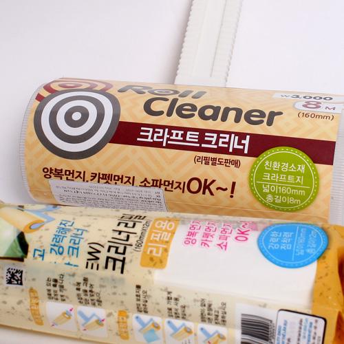 Combo 1 Lăn Bụi 8m Có Nắp Đậy + 1 Cuộn Thay Thế 12m Hàn Quốc.