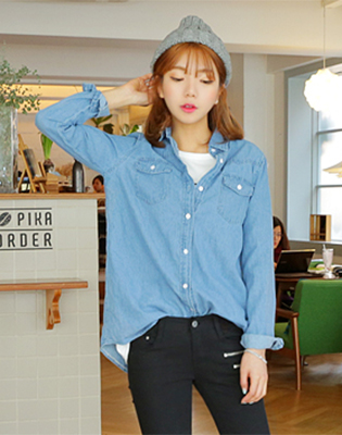 Hot Deal - Ao So Mi Denim