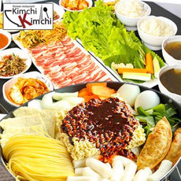 Hot Deal - Kimchi Kimchi – Mon Han Ngon, Moi La Va Da Con Them