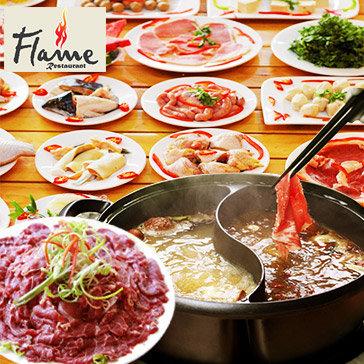 Hot Deal - Buffet Lau Hotpot Trua Bo My - Hai San- Lau Gan 80 Mon - Nha Hang Flame
