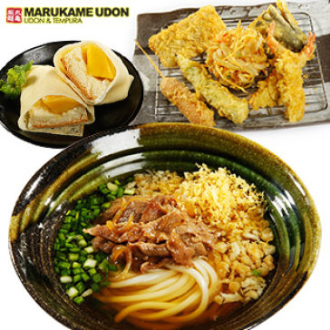 Hot Deal - He Thong Marukame Udon – Thuong Hieu Mi Udon So 1 The Gioi, Uu Dai Lon Chi Co Tai Hotdeal