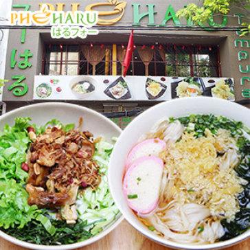 Hot Deal - Combo 02 Pho + 02 Phan Thuc Uong Tu Chon Tai Nha Hang Haru
