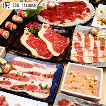 Hot Deal - Buffet Trua Lau Nhat Han, Hai San & Bo My Nuong, Free Buffet Kem – Edo Yakiniku
