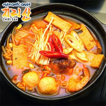 Hot Deal - Mi Cay Chinh Hieu Han Quoc Tai Chi-Ri-San (7 Cap Do)