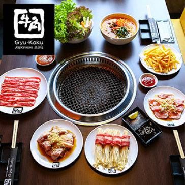 Hot Deal - He Thong Gyu Kaku – Set BBQ Nhat Ban Dac Biet Danh Cho 2 Nguoi