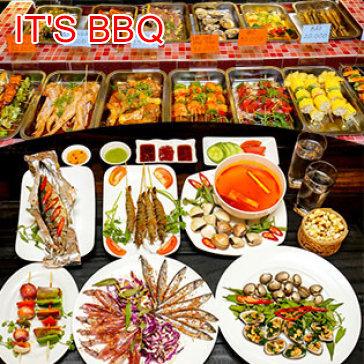 Hot Deal - Set An 09 Mon Nuong Tai Nha Hang It's BBQ