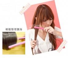 Máy duỗi tóc LIBELLE