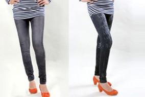 Quần Legging nữ Giả Jean