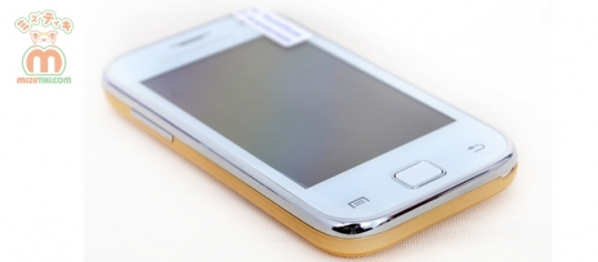 Điện thoại di động Connspeed AS5