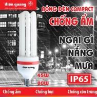 Đèn Compact chống ẩm Điện Quang 45W