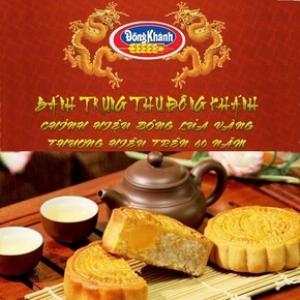 Bánh trung thu Đồng Khánh bông lúa vàng