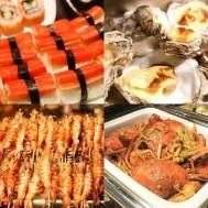 Buffet tối nhà hàng hải sản Phú Khang