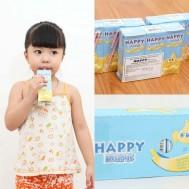 Sữa tươi Happy Drink nhập khẩu Đức (thùng 30 hộp) - 1 - Sức khỏe và làm đẹp