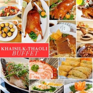 KHAISILK - THAOLI Buffet Trung Hoa cao cấp