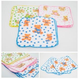Bộ 10 khăn mặt cho bé