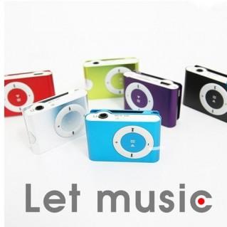 Máy nghe nhạc MP3 - 1 - Đồ Dùng Điện