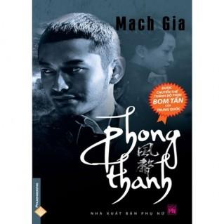 Phong Thanh - Tiểu thuyết đặc sắc về tình báo