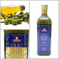 Dầu Oliu Olio Extra Virgin Di Olivia 1L - 1 - Sức khỏe và làm đẹp
