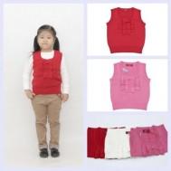 Áo gile cho bé gái