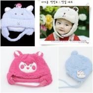 Combo 2 mũ nỉ bông hình thú cho bé
