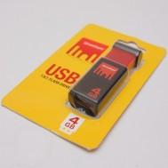 USB Strontium 4GB