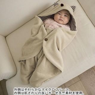 Túi ngủ 2 lớp cho bé - Nội Thất