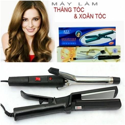 Máy làm xoăn hoặc máy duỗi tóc