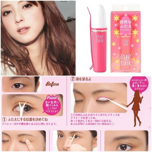 KOJI Eye Talk - Keo tạo mí mắt Made in Japan