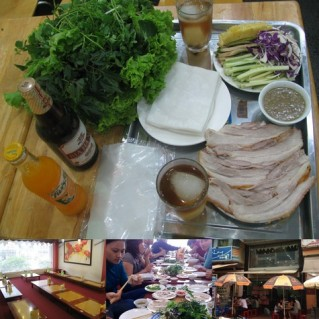 Bánh Tráng Cuốn Thịt Heo Quay nhà hàng Hoàng Bèo