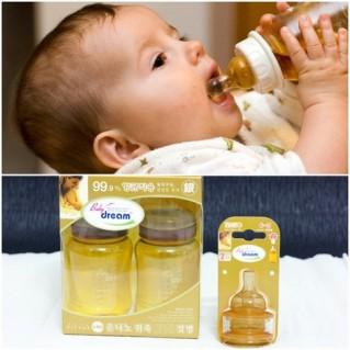 Combo 2 bình sữa + 2 núm vú cho bé (0 - 3 tuổi)