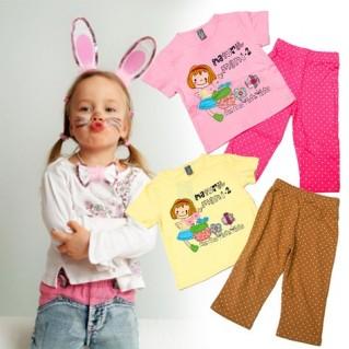 Bộ đồ quần dài cho bé gái